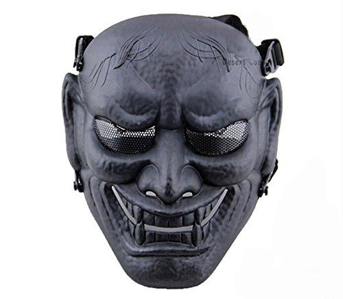 phoenix outdoor Airsoft Mask 1 phoenix outdoor Japanese Samurai Metal Mesh Full Face Protective Airsoft Mask -Permance Goggle-Black-Halloween Mask