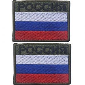 ODSP Airsoft Patch 1 Country of Russia Flag Tactical Military Funny Applique Fastener Hook and Loop Patch for Caps