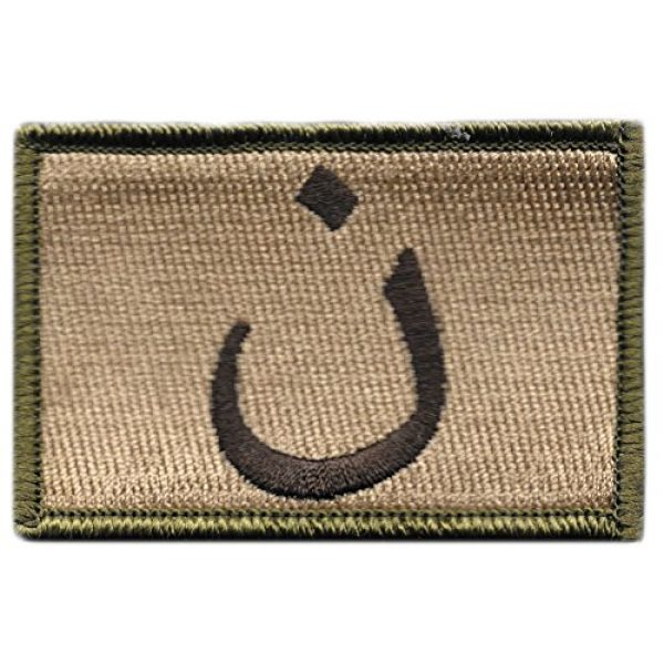 Gadsden and Culpeper Airsoft Patch 1 Anti-Isis Tactical Patch