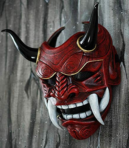 tripple_777 Airsoft Mask 2 tripple_777 Samurai Assassin Demon Oni Airsoft Mask BB Gun Halloween Costume Ninja Warrior Evil Cosplay red DA01