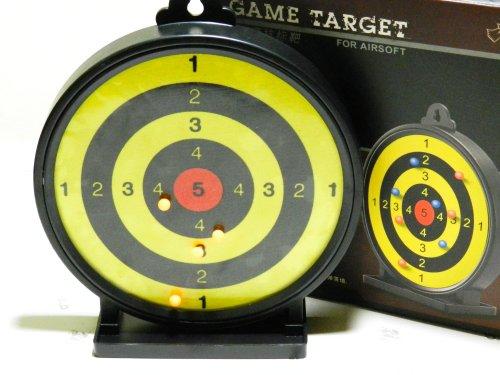 Airsoft Airsoft Target 1 AirSoft Gun Round Sticky Target
