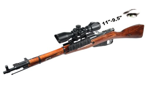 """UTG Rifle Scope 2 UTG 2-7X44 11"""" - 9.5"""" Long Eye Relief 30mm Scout Scope Glass Reticle"""