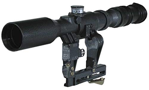 POSP Rifle Scope 1 POSP Riflescope 8x42V Russian with AK Mount