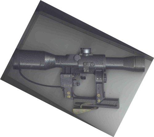Russia Rifle Scope 1 AK-47 8x42 Scope (side mount)