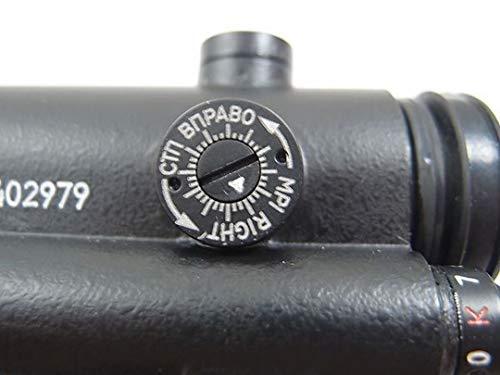 Kalinka Optics Rifle Scope 5 Kalinka Optics PK-01VS Red Dot, Low Profile Ak