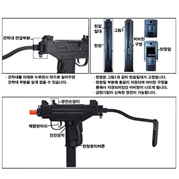 "Gun Storm Airsoft Rifle 4 10"" Uzi Pistol Tactical Airsoft Pistol Toy BB Gun For Ages 14 +"