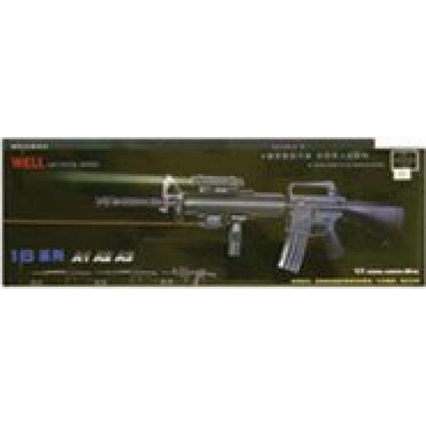Velocity Airsoft Airsoft Rifle 2 Velocity Airsoft Spring M16 Rifle FPS-225 Airsoft Gun, Black