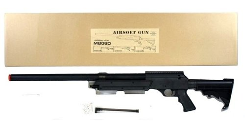 Well  3 470 fps wellfire aps sr-2 modular full metal bolt action sniper rifle mb06a(Airsoft Gun)