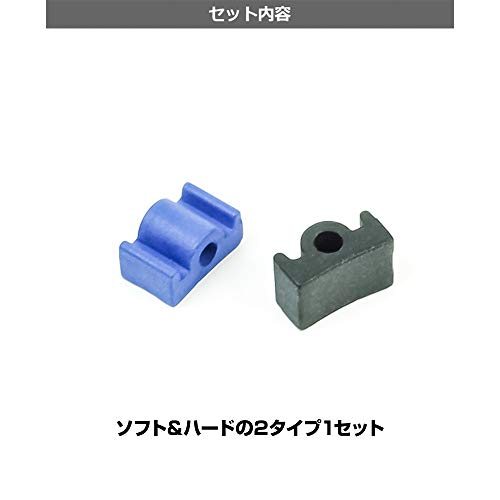 MLEmart  3 MLEmart Laylax Prometheus Hop Up Tensioner w/ Soft & Hard for Marui AEG series (Flat type)