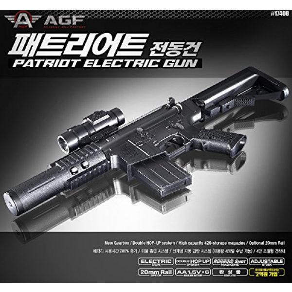 K-Crew Airsoft Rifle 1 K-Crew Academy Patriot Automatic Electric Gun BB Gun #17408