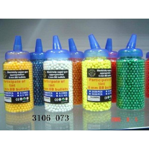 Airsoft Airsoft BB 1 Airsoft 4000 0.12G (2 Bottles) BBS Pilished for Best Accuracy & Velocity