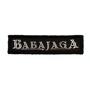 """RedheadedTshirts Airsoft Morale Patch 1 1x4"""" Script Baba Yaga Morale Patch Funny Tactical Military Patch Hook and Loop Made in The USA"""