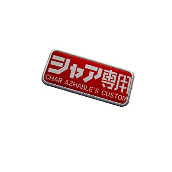 Embroidery Patch Airsoft Morale Patch 3 Mobile Suit Gundam Char Aznable Cospa Character Military Hook Loop Tactics Morale Patch