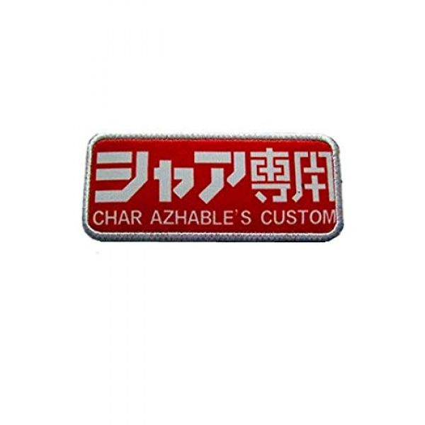 Embroidery Patch Airsoft Morale Patch 1 Mobile Suit Gundam Char Aznable Cospa Character Military Hook Loop Tactics Morale Patch