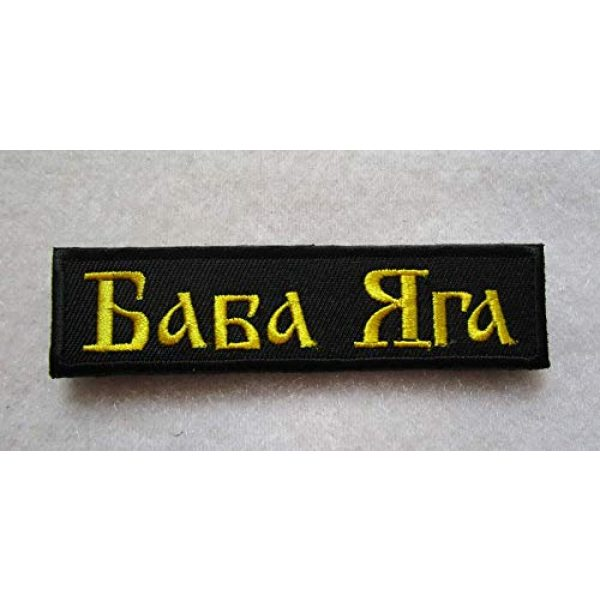 Embroidered Patch Airsoft Morale Patch 1 Baba Yaga on Russian 3D Tactical Patch Military Embroidered Morale Tags Badge Embroidered Patch DIY Applique Shoulder Patch Embroidery Gift Patch