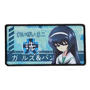 Fine Print Patch Airsoft Morale Patch 1 Japan Anime Girls & Panzer Hook Loop Tactics Morale Printed Patch (color5)