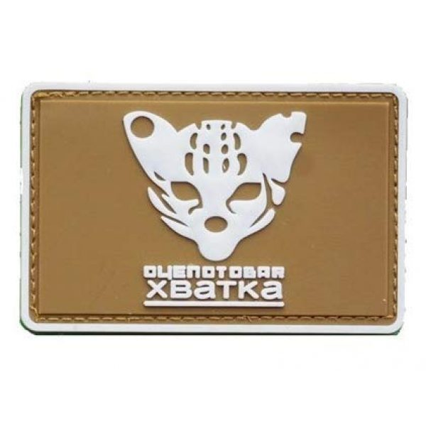 Tactical PVC Patch Airsoft Morale Patch 1 OMSN OMON MVD Lynx PVC Military Tactical Morale Patch Badges Emblem Applique Hook Patches for Clothes Backpack Accessories