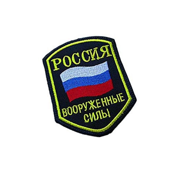 Embroidery Patch Airsoft Morale Patch 2 Military Original Russian Cossack Troop Flag, Military Hook Loop Tactics Morale Embroidered Patch