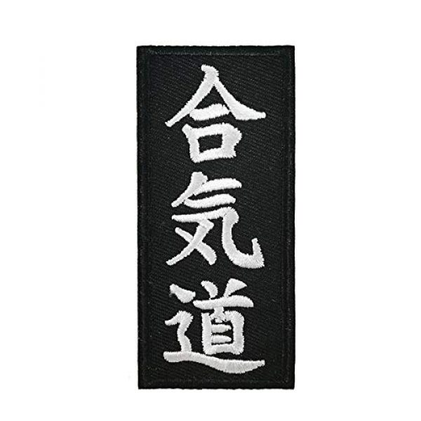Cute-Patch Airsoft Morale Patch 1 Aikido Boxing & Martial Arts Embroidered Iron on sew on Patch Kanji Applique Black White