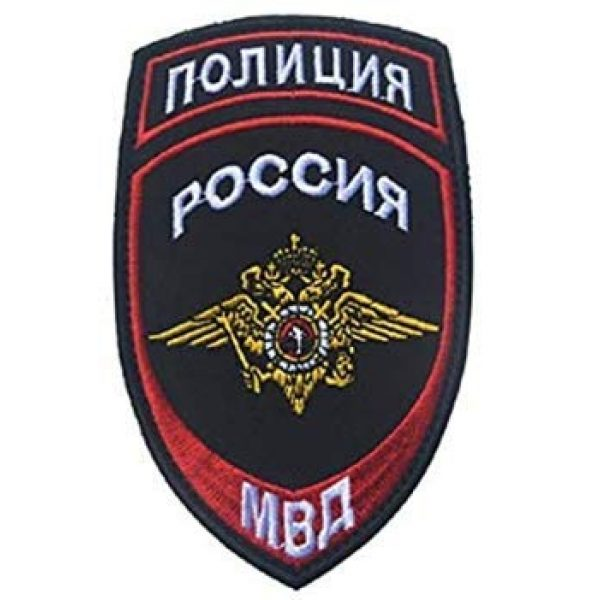 Tactical Embroidery Patch Airsoft Morale Patch 1 Russian Interior Ministry MVD Double Eagle Embroidery Patch Military Tactical Morale Patch Badges Emblem Applique Hook Patches for Clothes Backpack Accessories
