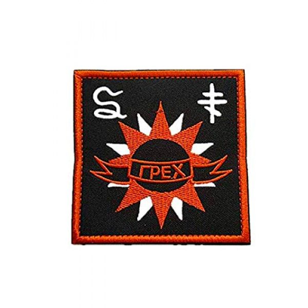 Embroidery Patch Airsoft Morale Patch 1 Stalker S.T.A.L.K.E.R. Factions Loners Chernobyl Military Hook Loop Tactics Morale Embroidered Patch