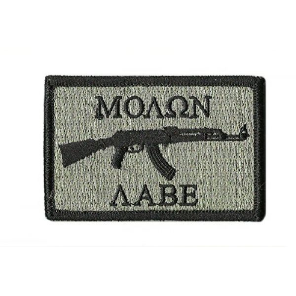 Gadsden and Culpeper Airsoft Morale Patch 1 AK-47 Tactical Patches