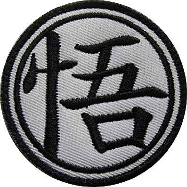 Embroidery Patch Airsoft Morale Patch 1 Dragon Ball Z Goku's Military Hook Loop Tactics Morale Embroidered Patch