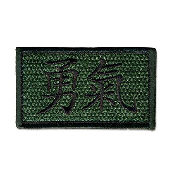 BASTION Airsoft Morale Patch 1 BASTION Morale Patches (CHN Courage, ODG) | 3D Embroidered Patches with Hook & Loop Fastener Backing | Well-Made Clean Stitching | Military Patches Ideal for Tactical Bag, Hats & Vest