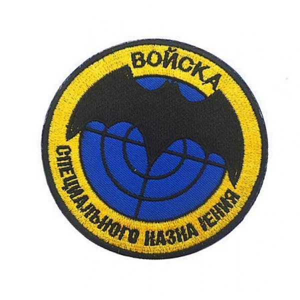 Embroidery Patch Airsoft Morale Patch 3 Russian Military GRU Intelligence Military Hook Loop Tactics Morale Embroidered Patch