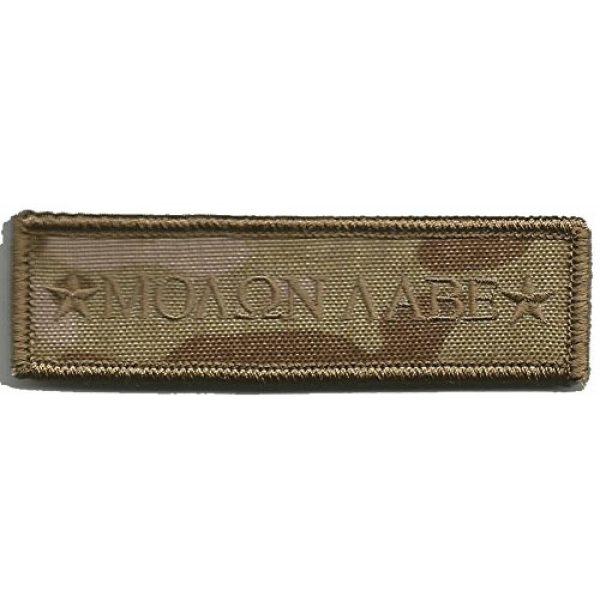 Gadsden and Culpeper Airsoft Morale Patch 1 MULTICAM BLACK Tactical Patch - Molon Labe Morale