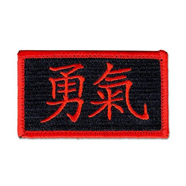 BASTION Airsoft Morale Patch 1 BASTION Morale Patches (CHN Courage, Red) | 3D Embroidered Patches with Hook & Loop Fastener Backing | Well-Made Clean Stitching | Military Patches Ideal for Tactical Bag, Hats & Vest