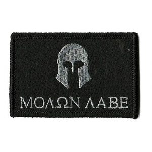 Gadsden and Culpeper Airsoft Morale Patch 1 Molon Labe Tactical Patch - Black by Gadsden and Culpeper