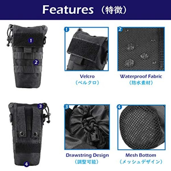 Azarxis Tactical Pouch 3 Azarxis Tactical Military MOLLE Water Bottle Pouch, Drawstring Open Top & Mesh Bottom Travel Water Bottle Bag Tactical Hydration Carrier