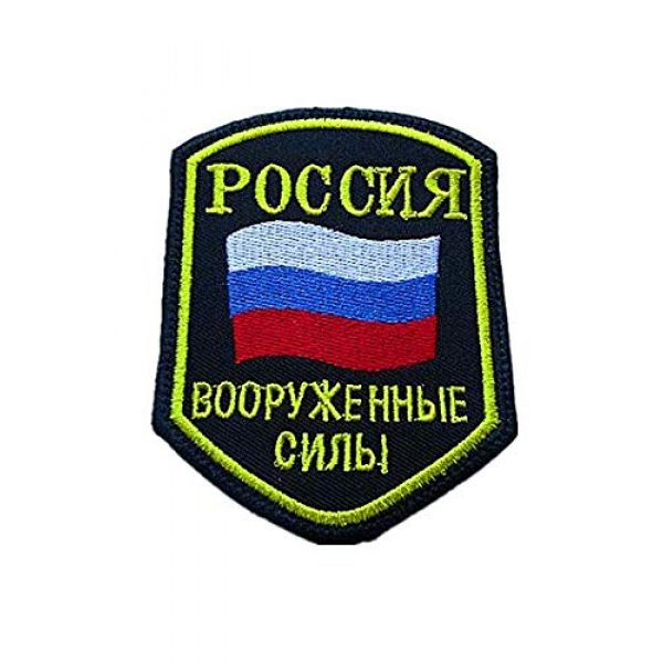 Embroidery Patch Airsoft Morale Patch 1 Military Original Russian Cossack Troop Flag, Military Hook Loop Tactics Morale Embroidered Patch