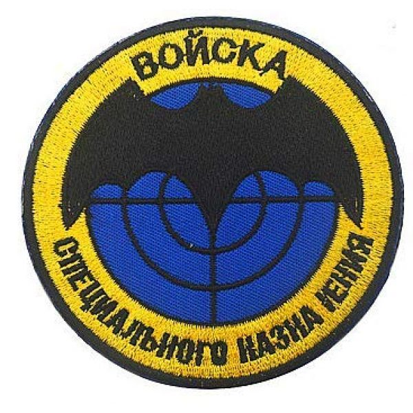 Embroidery Patch Airsoft Morale Patch 1 Russian Military GRU Intelligence Military Hook Loop Tactics Morale Embroidered Patch