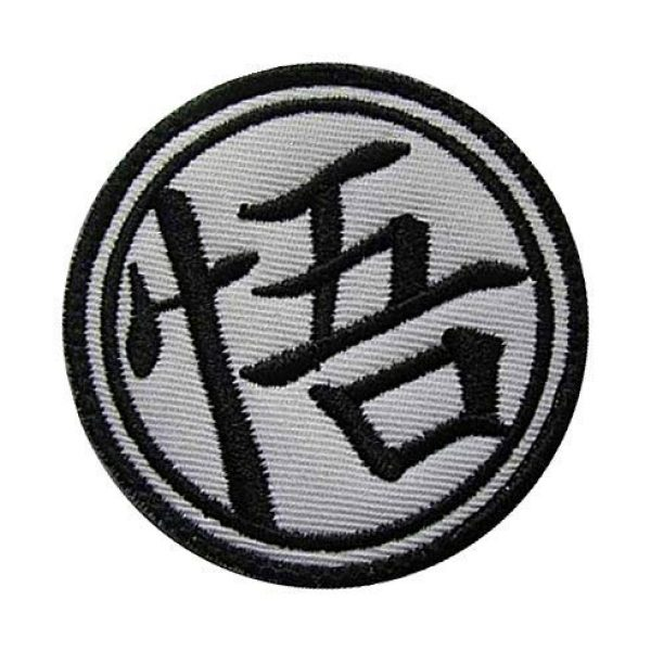 Embroidery Patch Airsoft Morale Patch 2 Dragon Ball Z Goku's Military Hook Loop Tactics Morale Embroidered Patch