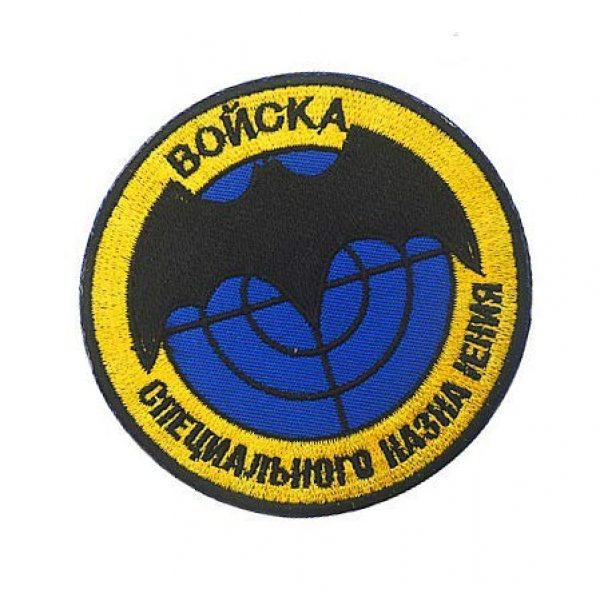 Embroidery Patch Airsoft Morale Patch 2 Russian Military GRU Intelligence Military Hook Loop Tactics Morale Embroidered Patch