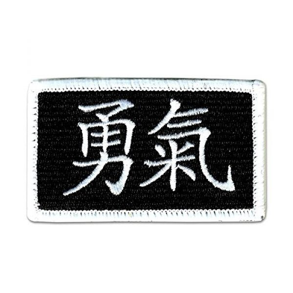 BASTION Airsoft Morale Patch 1 BASTION Morale Patches (CHN Courage, BNW)   3D Embroidered Patches with Hook & Loop Fastener Backing   Well-Made Clean Stitching   Military Patches Ideal for Tactical Bag, Hats & Vest