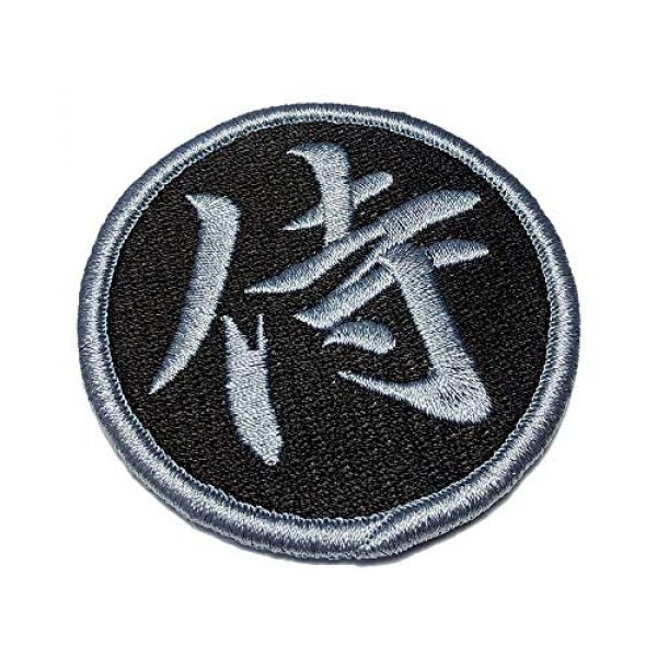 BR44 Airsoft Morale Patch 1 Samurai Kanji Morale Embroidered Patch Whit Hook Size 2.75 in.