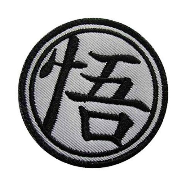 Embroidery Patch Airsoft Morale Patch 3 Dragon Ball Z Goku's Military Hook Loop Tactics Morale Embroidered Patch