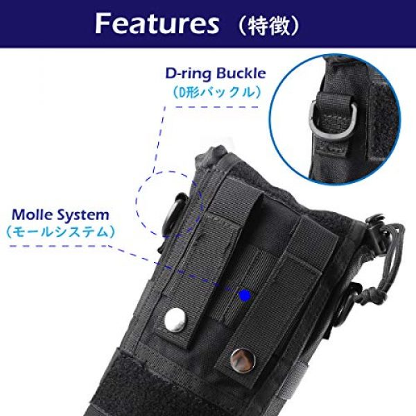 Azarxis Tactical Pouch 4 Azarxis Tactical Military MOLLE Water Bottle Pouch, Drawstring Open Top & Mesh Bottom Travel Water Bottle Bag Tactical Hydration Carrier