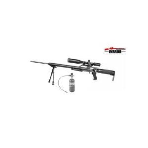 Airforce Air Rifle 1 AirForce Texan IraqVeteran8888 Combo 0.45